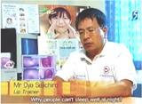 Oya Seiichiro